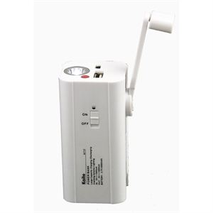 �Forever Battery' Power Bank, Backup Crank Charger, LED Flashlight, 5000 mAh Capacity, 6-Mo. Charge